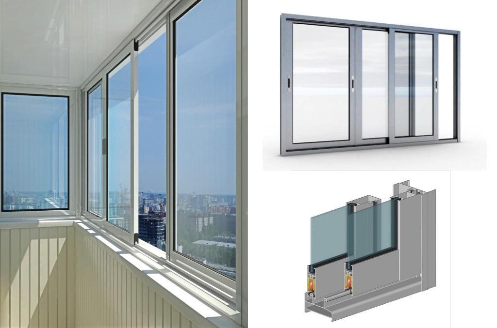 Алюминиевые окна PROVEDAL 4